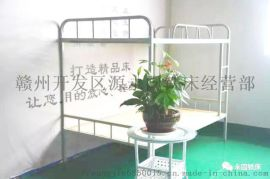 崇义县铁床a001 学生床 厂家直销