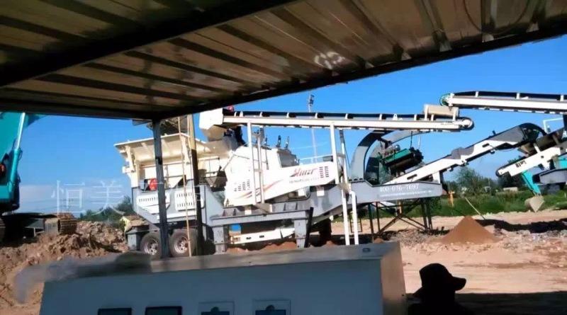 新疆建筑垃圾处理设备 移动碎石机 石料破碎机型号