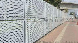 珠海冲孔板护栏、防风网、通风冲孔板护栏佛山厂家