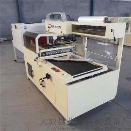 厂家生产L型热收缩包装机茶叶塑封机热收缩包