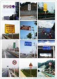 交通标志牌生产厂家