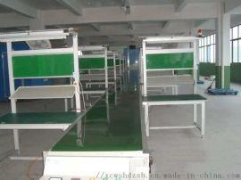 专业定制电子产品流水线 皮带输送线 自动化生产线