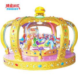 新型豪华转马 皇冠转马 神童游乐专利产品