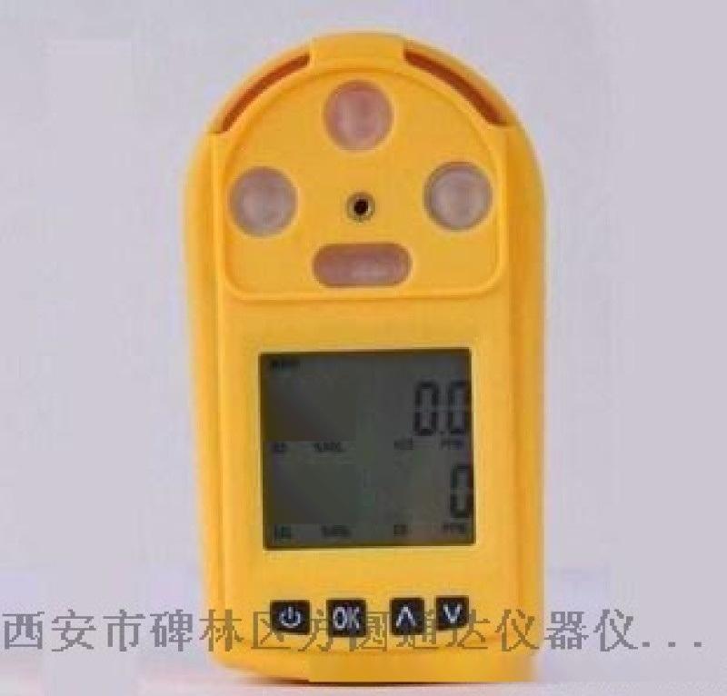 复合式气体检测仪,西安复合式气体检测仪,复合式气体检测仪价格
