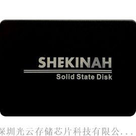 128G2.5寸SATA3接口固态硬盘 深圳光云存储N100固态硬盘 SSD固态硬盘