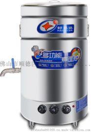 厂家专业生产商用电气煮面桶