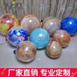 大型亚克力八大行星球吊灯科教展示地球仪教学演示太阳系模型装饰