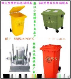 660L工业垃圾车模具设计加工