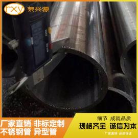 佛山耐腐蝕不鏽鋼大口徑管 304不鏽鋼工業焊管