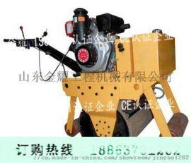 供应小型压路机 路面施工专用压路机 压实机