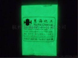 供应长余辉蓄光自发光夜光粉、荧光粉