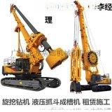 旋挖樁旋挖鑽機 廣東深圳惠州徐工280360