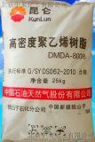 注塑箱瓶蓋料專用低壓聚乙烯DMDA8008獨山子
