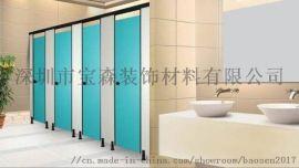 深圳厕所隔断深圳厕所隔板深圳厕所屏风