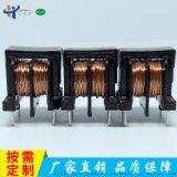 UU9.8滤波器电感 共模电感