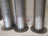 固液分离滤芯护套不锈钢圆孔板制作安平兴博丝网定制