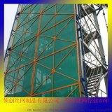 爬架钢板网生产厂家#爬架防护钢网厂家