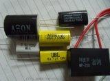 供应东莞电子元器件喷码加工 深圳电池喷码加工