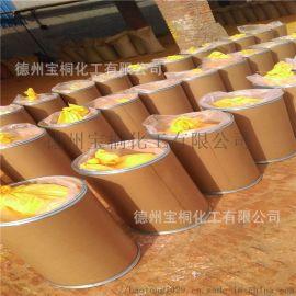 联苯胺黄G塑胶专用