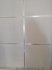 600*1200*25岩棉硅酸钙穿孔复合板防火材料