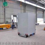 青海25吨直流电动平车 轨道定位拖车