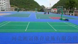 銅川懸籃球場塑膠懸浮地板陝西塑膠拼裝地板供貨商