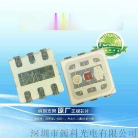 洗強燈專用LED3030RGB全彩1.5W燈珠