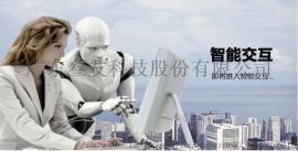 AI电话机器人智能外呼系统搭建和OEM贴牌服务