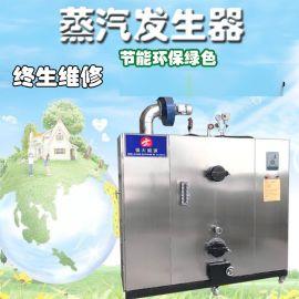 小型电加热蒸汽发生器 立式馒头包子蒸饭柜蒸汽发生器