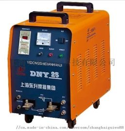上海东升点焊机DNY-80移动式手持点焊机