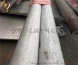 供应耐高温GH3039棒材