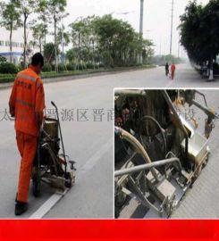 四川小型道路划线机划线机马路划线油漆的用途