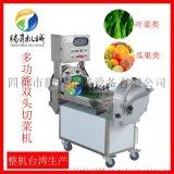 商用自動蔬菜切丁機器 多功能切片切絲切段切丁一體機