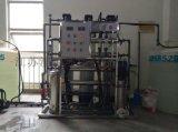 工業純水淨化設備-浦膜專業生產廠家