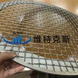 优质不锈钢轧花网 厂家长期供应 可按规格定制
