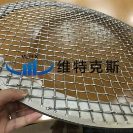 **不锈钢轧花网 厂家长期供应 可按规格定制