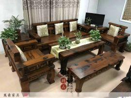 老船木万字沙发组合全实木沙发客厅新中式禅意家具古典