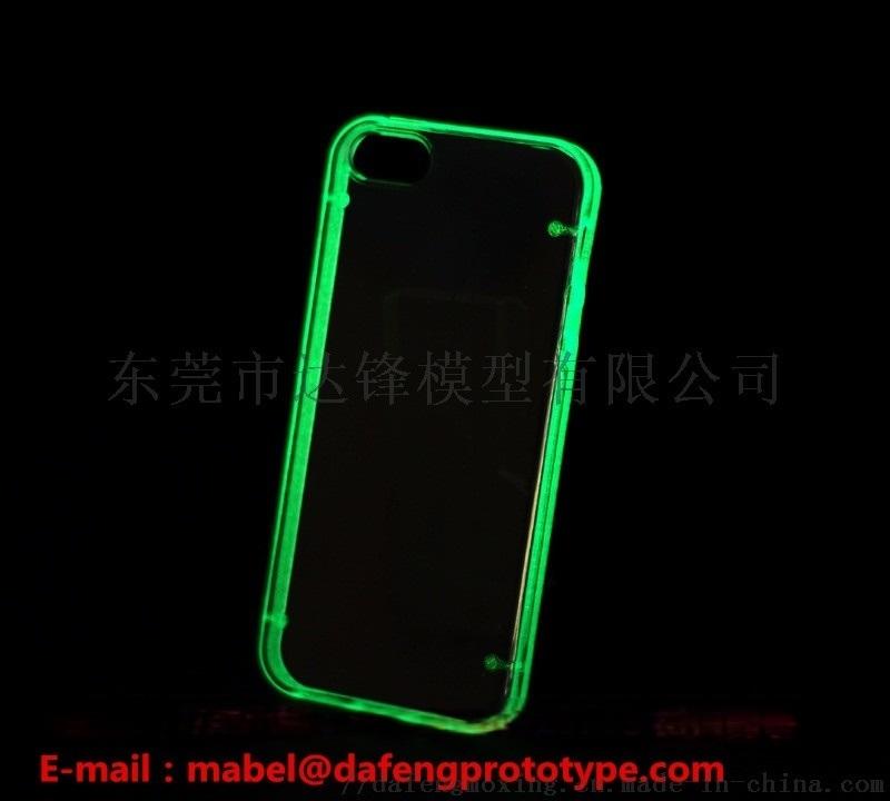手機殼8plus透明護眼亞克力產品製作小批量生產