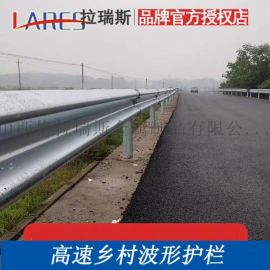 山西太原高速公路波形护栏晋城阳泉镀锌双波护栏