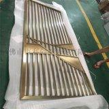 廠家直銷不鏽鋼酒店屏風江蘇會所裝飾屏風加工