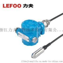 T3000液位压力变送器 传感器