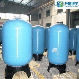 6383玻璃钢软化水罐 阴阳树脂交换罐
