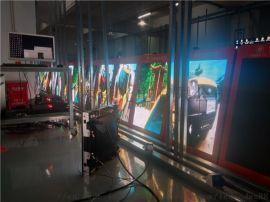 led显示屏电子屏模组批发led电影广告电视机屏幕发光字牌匾led电影墙播放视频p1.875p2p3p4p5p8p10广告电视机屏幕