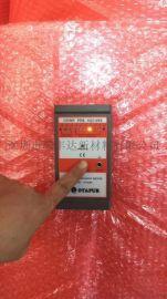 气泡袋工厂 PCB板包装气泡膜 气泡垫