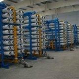 反渗透工业纯水处理设备一体化全自动纯水设备