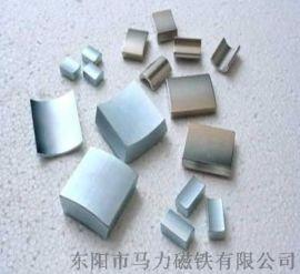 钕铁硼磁铁 强力磁铁 梯形磁瓦