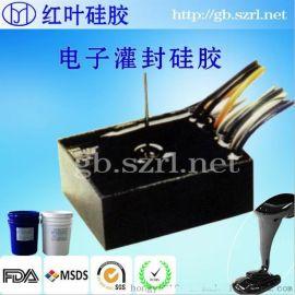 充电桩灌封用耐老化电子灌封胶