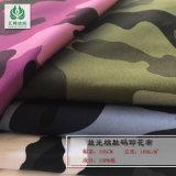 汇棉 丝光棉印花布 高端服装面料数码印花