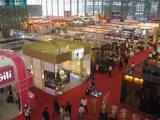 2020上海国际家纺展