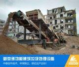 建筑垃圾再生砂石骨料用途广 如何变为再生砂石料